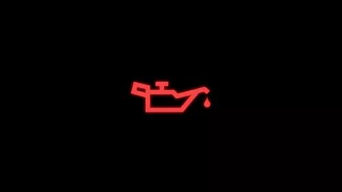 Áp suất dầu động cơ